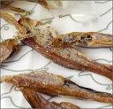 天然素材でワンちゃんに安心!カルシウムたっぷりのジャーキーキッチンドッグ/姫鱈のジャーキー