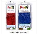 Pawzma-m_s01