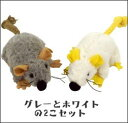 PLATZ wild cat fake mouse 2P [pet goods dog dog dog cat cat cat toy toy for pets for cats for dogs]