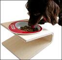 iDog Living発♪オシャレなフードボウルスタンドワンちゃん・ネコちゃんの毎日の食事をもっと快適に!チワワ・Mダックス等の小型犬や猫ちゃんに。【 Keat キート 】Sサイズ