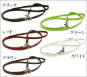 HEJSA/牛革リード10mm*ベーシック