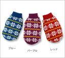 雪柄ハイネックセーター【お試し価格】/XXS〜Sサイズ