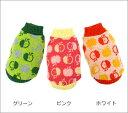 ふんわりんごセーター/XXS〜Sサイズ