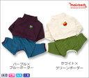 虹色りんごつなぎ*moistech【保湿・毛艶・消臭・抗菌】/Large-L・XLサイズ...