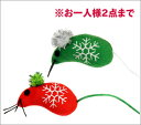 Christmas TOY Snow mouse [pet goods cat cat cat toy toy 】 for pets to two 】※ one with two for 【 cats]