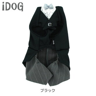 Tuxedo suit XXS XS small size of the iDog eye dog bridegroom