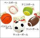 手のひらサイズのスポーツボールでパパ・ママと一緒にたくさん遊ぼう!スポーツボール