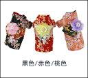 着物の本場・京都のちりめんと金らん帯を使用した枝垂れ桜の柄が優雅な豪華お着物で気分はお姫様♪しだれ桜の着物/M〜XL・DS〜DLサイズ