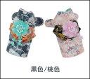 着物の本場・京都の着物地と金らん帯を使用した着物はモダンなお洒落さでお出掛けにもおススメ☆草花のモダン小紋着物/M〜XL・DS〜DLサイズ