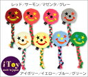 Entering flute without domestic toy iToy colorful clown ☆ [pet goods dog dog dog cat cat cat iDog iCat domestic production toy toy for pets for cats for dogs]