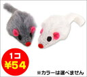 To two ※ one which is not available as for the fur mouse ※ color light [pet goods dog dog dog cat cat cat toy toy for pets for cats for dogs]