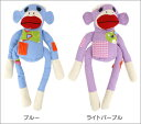 [one 525 yen] a pulling monkey [pet goods dog dog dog toy toy for pets for dogs]