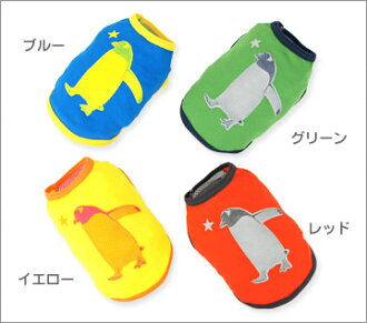 Outlet sale ★ iDog eye dog COOLMAX penguin mesh tank