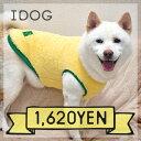 【大型犬用 犬服】 iDog 中大型犬用 ふんわりしもふりファータンク アイドッグ【あす