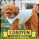 【犬服】 iDog スターフードファーパーカー アイドッグ【あす楽対応 翌日配送】 【犬