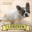 【犬服】 iDog スターワッペンパーカー アイドッグ【あす楽対応 翌日配送】 【犬の服