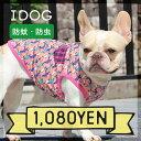 【プチプラ800円★】iDog アイドッグ チェックポケット付タンク moscape