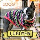【犬服 タンク】 iDog ギザギザタンク アイドッグ【あす楽対応 翌日配送】 【犬の服