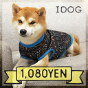 【犬服 タンク】 iDog カラフル裏起毛タンク アイドッグ【あす楽対応 翌日配送】 【犬