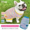 【 あす楽 】 iDog カラフルスタータンク アイドッグ 【 犬 服 犬服 犬の服 犬の服ido