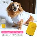 【 あす楽 】 iDog トゥインクルスターパーカー アイドッグ【 犬 服 犬服 犬の服 犬の
