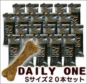 Natural her best daily one small size [20 sets] [pet goods dog dog dog dog food snack for pets for dogs] [fs2gm]