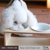 iDog Living Keat キートスクエア2 Lサイズ フードボウル別売※ラッピング不可【ペット 小型犬用品大型猫用 いぬねこイヌネコドッグキャット 食器台テーブル皿給水器給