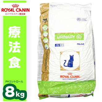 Ph 值控制貓 Royal 治療食品 17.6 磅 8 公斤