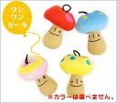 The 66%OFF ♪ ニョキニョキ mushroom mini-※ color is not available [pet goods dog dog dog toy toy for pets for dogs]