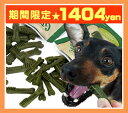 グリニーズ GREENIES【犬用ドッグフード いぬイヌ子犬の餌 ごはんご飯おやつえさエサ ドライウ