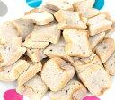【犬 おやつ】 ナナ NaNa ふわふわラスクブルーベリー&アサイ50g 【国産 安心 ナチュラル 犬のおやつ 犬用おやつ ドッグフード】【ボーロ クッキー ビスケット パン ラスク】【i dog】