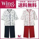 ワコール Wing パーソナルウェア 綿100% 3点セット パジャマ(レディース ナイトウェア ルームウェア 綿100% 7分袖 3分袖 8分丈 半袖 一部地域除き 送料無料 EP8044)