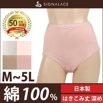 溫柔的短褲 100%棉豪華的精品棉短褲 4 l 深穿發起的深後分娩後短褲放鬆舒適大產婦短褲