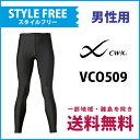 Vco509main