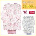 Wing_pajamas6_cut1