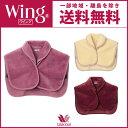 【SALE/17%OFF】ワコール Wing パーソナルウェア ふ