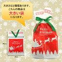 Gift_xmas1_large