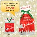 Gift_xmas1_small