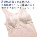 [large size] [sweat perspiration fast-dry material] orchid type  (SA15620) [nature antibacterial deodorization] that a high-quality stretch race is elegant [big size Lady's] [respect for the old Mother's Day] [mother grandmother birthday present] [80 generations for women's clothes 40 generations in 50s in 60s in 70s] [Mrs. senior underwear for women]