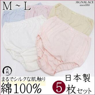 日本製造的膚棉 100%豪華的精品棉短褲 (SA8432)