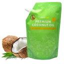 ココウェル プレミアムココナッツオイル 500ml
