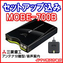 �ڥ��åȥ��å��ߡ� ��  �� ��ɩ�Ź� ETC�ֺܴ� MOBE-700B �� ...