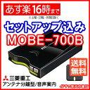 �������б���������̵���������åȥ��å��� ��ɩ�Ź� ETC�ֺܴ� MOBE-700B ��  �� 16���ޤǤ�ɬ������ǧ�Ǥ��������ȯ����(������16��������������) ��  ��...