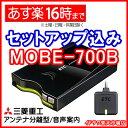�������б��ڥ��åȥ��å��ߡ� ��  �� ��ɩ�Ź� ETC�ֺܴ� MOBE-700B ��  �� 16���ޤǤ�ɬ������ǧ�Ǥ��������ȯ����(������16��������������) ��  �� ...