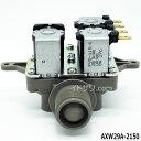 【土日祝もあす楽対応】 AXW29A-2150 給水弁 洗濯...