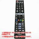 【最大1200円OFFクーポン配布中】土日もあす楽対応■日立 テレビ用純正リモコン C-RV2 (L32-C05 107) こちらはC-RV1 (L32-C05 002)の代替品です(※形状・ボタンその他が異なります)■L32-C05、L32-C06用■メーカー純正■HITACHI■新品■[Wooo(ウー) 液晶テレビ用 CRV2]