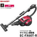 【土日祝もあす楽対応】◆送料無料◆シャープ EC-FX60T...