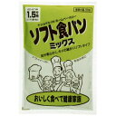■SD-MIX57Aソフト食パンミックス1.5斤分×5袋入■パナソニック/ナショナルのホームベーカリー専用■