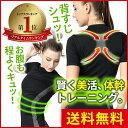 加圧シャツ 女性用 半袖 加圧ウエア 猫背姿勢矯正 機能性イ...