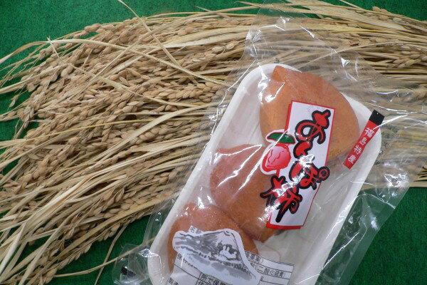【福島産 あんぽ柿 (蜂屋柿)1パック 約230g(3〜6コ)×8入セット×3箱】